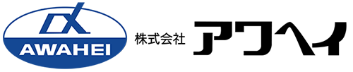 株式会社アワヘイ